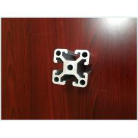 Buy Mill Finish Aluminium Alloy Profile For Kitchen Cabinets Precious Machining at wholesale prices
