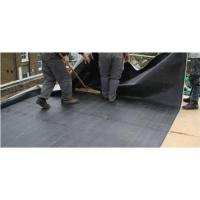 China Rubber Roofing membrane on sale