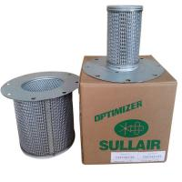 China sullair replacement air oil separator 02250100-755/756 industrial compressed separator on sale