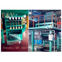 Quality Water cooling Upward Casting Machine / copper rod making machine 8mm 12000t for sale