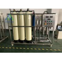 Buy cheap 10 Cubic Meter Drinking Water Plant / Ultra-Filtration System For Mineral Water from wholesalers