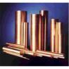 Buy cheap CuBe2Pb – UNS.C17300 Leaded Beryllium Copper from wholesalers