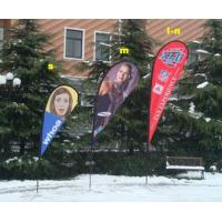 China Teardrop 3m flying banner on sale