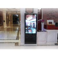 Buy cheap Sunlight viewable monitor floor standing digital signage indoor 16 / 9 high bright display from wholesalers
