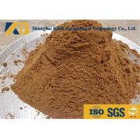 Quality Aquaculture Fish Meal Powder / Natural Feed Additives With Unknown Growth Factor for sale