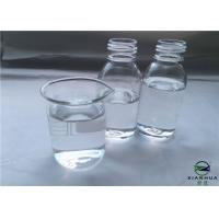 Quality Textile Auxiliary Almighty Resin Formaldehyde Free Eco Almighty Resin Liquid for sale