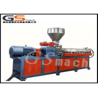 Quality PE/PP/PA Glass Fiber Plastic Pellet Making Machine 30-50 Kg/H Capacity for sale
