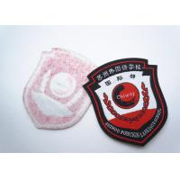 Buy Decorative Custom Clothing Patches at wholesale prices