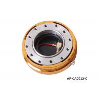 Quality Corolla Camry MR2 MRS Supra Celica Thin Version Steering Wheel Quick Release for sale