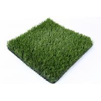 Buy S Shape 16800 Density Artificial Turf For Baseball Fields Soccer Field 45mm at wholesale prices