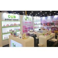 Guangzhou GuanHong Cosmetics Co,.Ltd