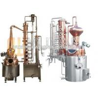 Quality Micro Vodka Distillery Equipment use for Gin/Vodka/Rum/Whisky for sale