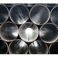 Quality 1/2-12 Inch 21.3 - 323.8mm LSAW ERW Spiral Welded Stainless Steel Seamless Steel Pipe for sale