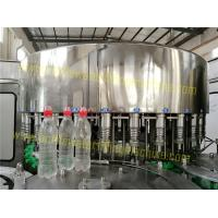 China Pure Water Plastic Bottle Filling Machine Mineral Water Plant on sale