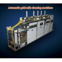 China Industrial full automatic ultrasonic cleaning machine for metal rolls on sale