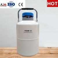 TIANCHI Liquid Nitrogen Container 2L Chemical Storage Tank With Cover for sale