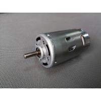 Quality Brushed DC Blower Motor, EMC Capacitor Mounted,Ball Bearing Optional,Long Life Brushed DC for sale