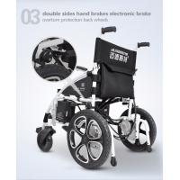 trade assurance lightweight collapsible power drive wheelchairs (5).jpg