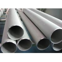 Buy 316L Cold Drawn / Rolled Stainless Seamless Steel Fluid Pipe ASTM / AISI / JIS / GB / EN at wholesale prices