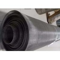 Buy cheap 304 316L 317L 904L Stainless Steel Square Mesh Used for Leaf Filter 0.018-1.6mm from wholesalers