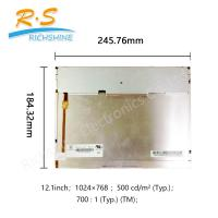 Buy cheap 12.1 inch industrial LCD panel G121X1-L04 for industrial machine from wholesalers
