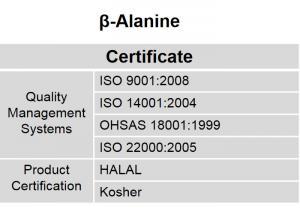 Quality 3-Aminopropanoic Acid 107-95-9 Beta Alanine Amino Acids Powder for sale