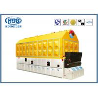 Quality Coal Fired Steam Hot Water Boiler Automatic Horizontal High Efficiency for sale