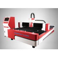 Buy cheap Fiber Laser Metal Sheet Cutting Machine Energy Saving Sheet Metal Cutter from wholesalers