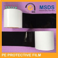 Customized PE Protective Film Scratch Prevention Tape 20Mic - 150Mic Thickness for sale