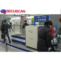 China SECU SCAN Baggage X Ray Scanner luggage inspection For Buildings for sale