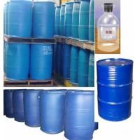 Quality 90% 93%DMPAT(Intermediate,Chemical Product) for sale