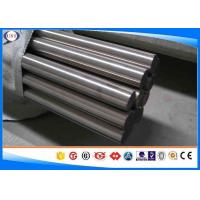 Quality W2Mo9Cr4VCo8 / DIN1.3207 / M42 High Speed Steel For Metal Cutting Tools Dia 2-400 Mm for sale