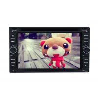 Quality Central Multimidia Car DVD Player With Electronic / Mechanical Anti - Shock System for sale