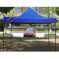 Buy cheap Outdoor 10'x20' Easy Up Carport Tent Waterproof UV Resistance Mobile Car Parking Canopy from wholesalers