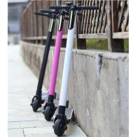 Quality 250W 24V Carbon Fiber Electric Scooter , Mini Portable Electric Bike Two Wheel for sale
