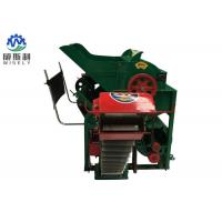 Low Loss Rate Mini Peanut Picking Machine Easy To Operate Customized Color