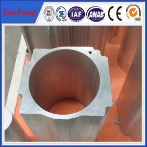 Quality China industrial aluminum product, quality aluminium profile 6061 6063 aluminium extrusion for sale