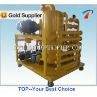 Quality High voltage transformer oil purifying machine,dehydration,degasification,low operation cost for sale