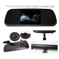 """Buy cheap 5"""" Car mirror DVR mirror+special braket +rear view monitor from wholesalers"""