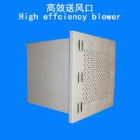 Quality High Efficiency HEPA Blower Fan Filter Units Clean Rooms 610×610×150 mm for sale