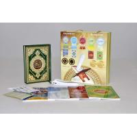 China multilingual quran translator read pen,holy quran read pen on sale