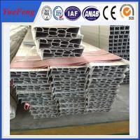 Quality natural anodized aluminum profile 6063 aluminium extrusion, mill finish aluminum profile for sale