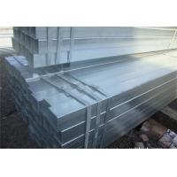 Quality Non-alloy Square Tube Galvanised Seamless Steel Pipe Thermal expansion , ASTM A106 Steel Pipe for sale