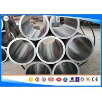 Buy ASTM 1330 Engineering Mechanical Oil Cylinder Pipe Hydraulic Cylinder Steel Tube at wholesale prices