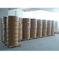 China carbonless copy paper reel,carbonless paper,ncr paper on sale