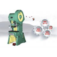Quality Open Die Inclinable Steel Welding Machine , Hot Metal Forging 6.3mt Collapse Type Safety Device for sale