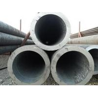 Quality Large Diameter Seamless Thick Wall Steel Pipes Carbon Steel tubing For Electric Industry for sale
