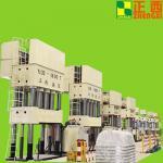 Quality Automatic Punch Hyraulic Press Machine , Precision Hydraulic Press Equipment for sale