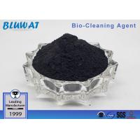Buy cheap Active Sludge Process Microbiological Water Purifiation without the use of from wholesalers