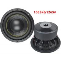 Quality car audio high performance subwoofer 10 inch car subwoofer CB-1065 for sale